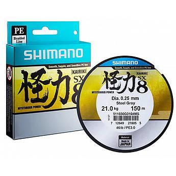 Шнур Shimano Kairiki SX8  150мм   Mantis Green