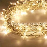 Гирлянда нить светодиодная LED 100 диодов, 8 метров теплый белый цвет