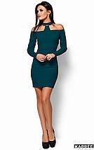 Женское платье-футляр с чокером (Юлианаkr), фото 3
