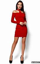 Женское платье-футляр с чокером (Юлианаkr), фото 2