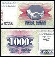 Босния /BosniaandHerz 1000 Dinara 1992  UNC
