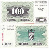 Босния /BosniaandHerz 100 Dinara 1992  UNC