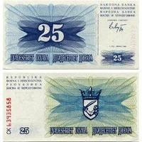 Босния /BosniaandHerz 25 Dinara 1992  UNC
