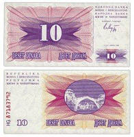 Босния /BosniaandHerz 10 Dinara 1992  UNC