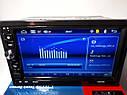 Автомагнитола 2Din Sony 7042CRB 1026*600px, USB,SD, Video + ПУЛЬТ НА РУЛЬ, фото 8