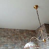 Электрик Павлоград,услуги электрика в Павлограде