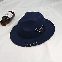 Шляпа женская фетровая Федора с устойчивыми полями, кольцами и подвесками темно-синяя