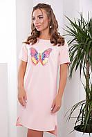 Легкое платье-туника на лето короткий рукав с ярким рисунком бабочка персиковое