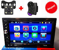 Автомагнитола 2Din Sony 7042CRB 1026*600px, USB,SD, Video + ПУЛЬТ НА РУЛЬ