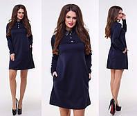 Платье с воротником / трикотаж Алекс / Украина 15-427, фото 1