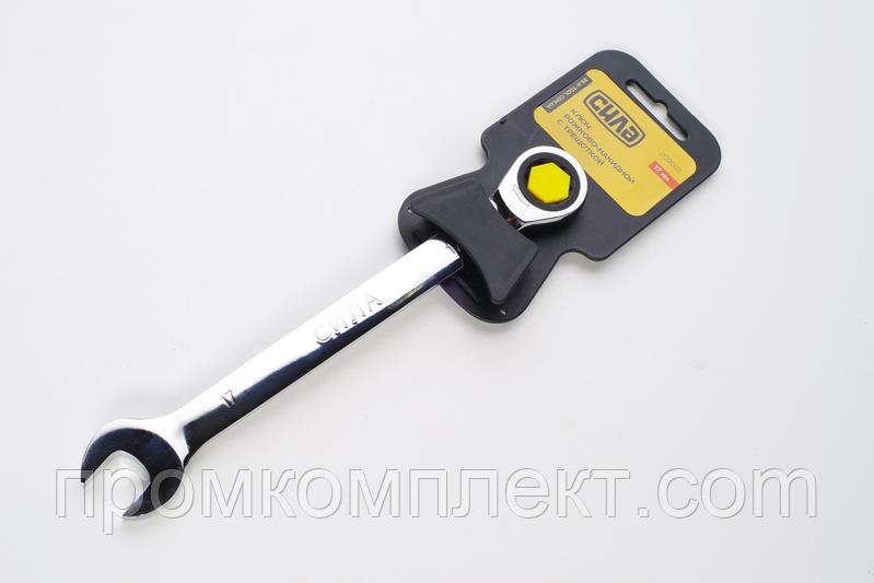 Ключ рожково-накидной с трещоткой CrV 14мм