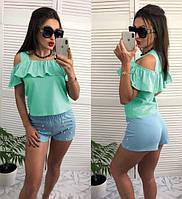 a1c3c0f853e Модная летняя блузка с открытыми плечами