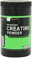 Optimum Nutrition Micronized Creatine Powder, 600 g