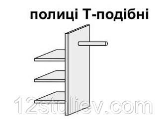 Шкаф Богема белая  Опция Полки 3+4+6 дв. Т-образные в шкаф Серия Т