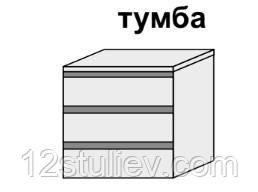 Шкаф Богема белая  Опция 3+4+6дв Тумба в шкаф Серия Т