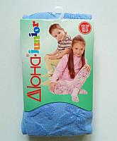 Колготки для девочек, рисунок с ажурным эффектом, рост 140-146 см (цвет голубой), фото 1