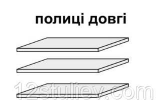 Шкаф Богема белая  Опция +3+4+6 дв Полки Длинный 3 шт. Серия Т