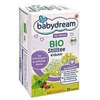 Babydream für Mama  Bio Stilltee Kräuter - Чай для лактации