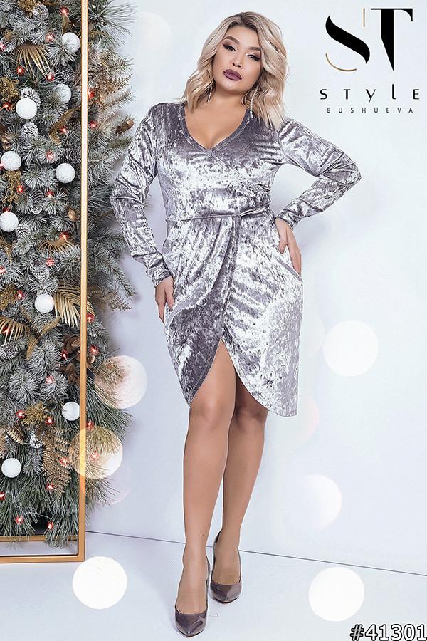 Коктейльное женское платье  с имитацией запаха с 42 по 54 размер