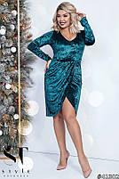 Коктейльное женское платье  с имитацией запаха с 42 по 54 размер, фото 4