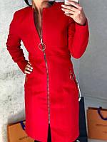 Женское кашемировое пальто на подкладке с молнией спереди и на карманах