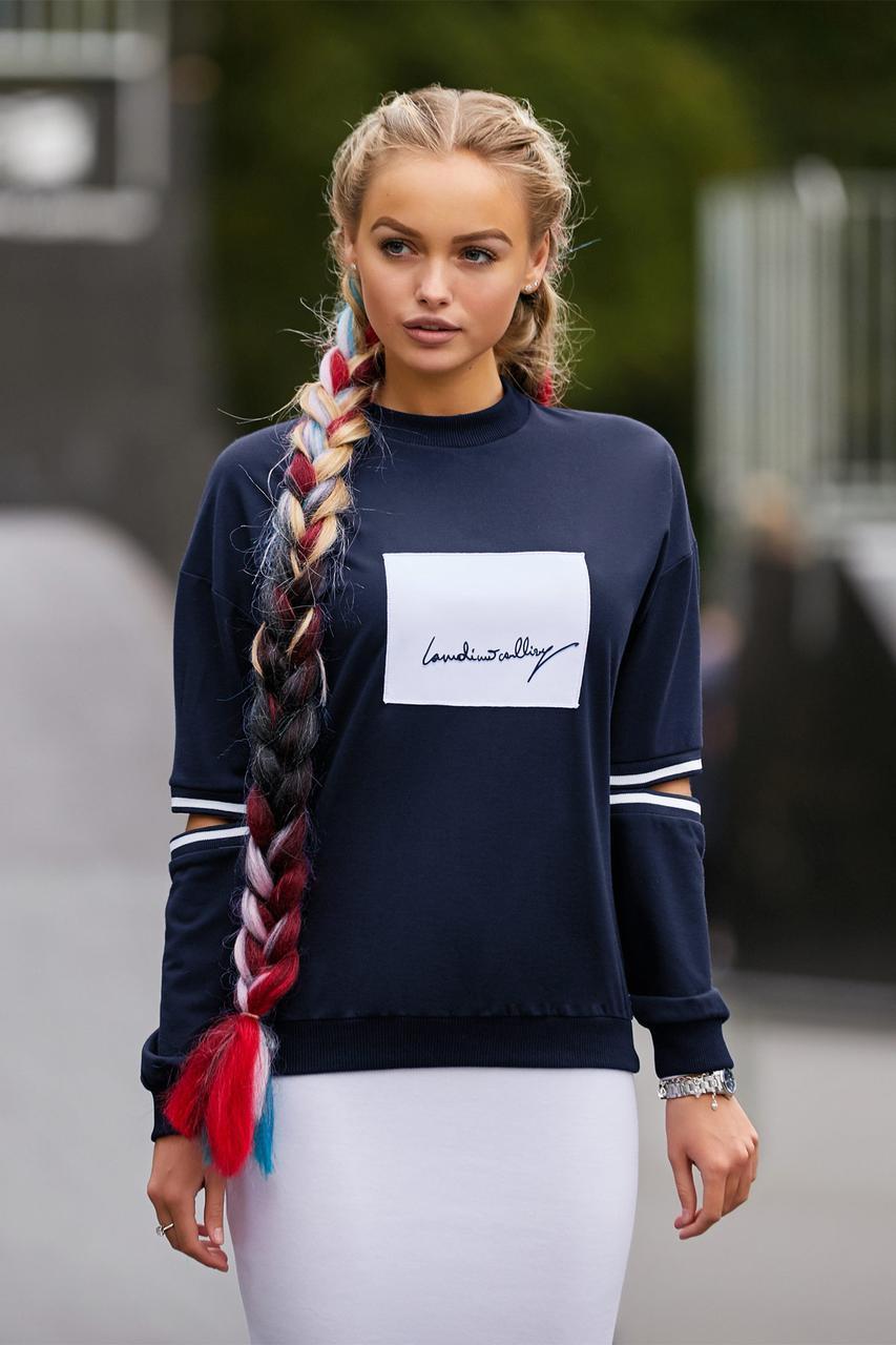 b39cbacdf6b8 Молодежный женский свитшот с разрезами на локтях кофта Ламоли д/р темно- синий -