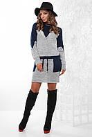 Двухцветная красивая вязаная женская туника с пояском цвет темно-синий-темно-серый