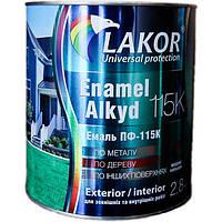 Эмаль Lakor ПФ-115-К черная 2.8 кг