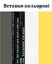 Шафа навісна ліва в дитячу кімнату з ДСП/МДФ 1Д SFW1DL/B-SZW/BI/CZ Graphic BRW, фото 9