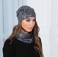Женский набор шапка+гарф ткань пряжа шапка блетящая шарф снуд разные цвета 23fad6a8ac064