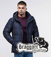Парка-куртка мужская Braggart «Юз» на зиму темно-синяя - S, M, L, XL