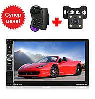 Автомагнитола 2Din Sony 7042CRB 1026*600px, USB,SD, Video + ПУЛЬТ НА РУЛЬ+КАМЕРА!