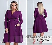 Платье 523 расклешенное от талии R-21659 фиолетовый