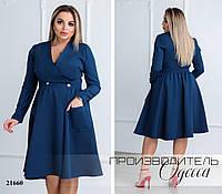 Платье 523 расклешенное от талии R-21660 синий