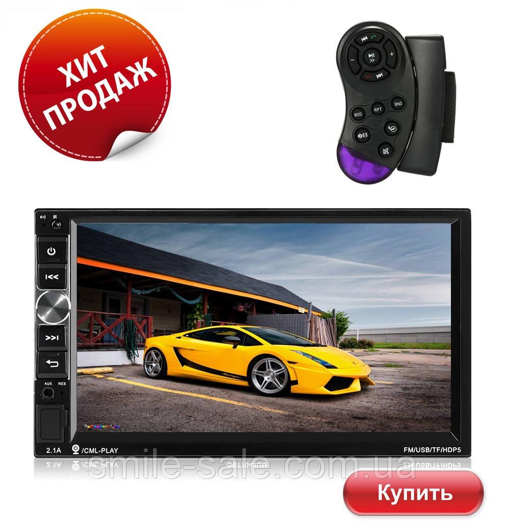 Автомагнитола 2Din Sony 7042CRB 1026*600px, USB,SD, Video + ПУЛЬТ НА РУЛЬ, фото 1