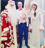 Дед Мороз на утренник. и Санта Клаус с єльфами Киев.