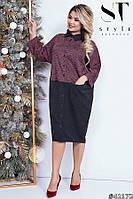 Трендовое платье в стиле smart casual с 48 по 54 размер, фото 1