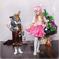 Карнавальный костюм Кабан,кабанчик,дикая свинка 98-128