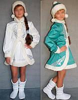 Костюм Снегурочка для девочки. Новогоднее Платье Снегурочка. Карнавальный костюм Снегурочки