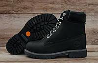 Женские зимние ботинки Timberland All Black Натуральная кожа и мех