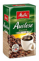 Молотый кофе Melitta Auslese Klassisch 500 грамм Германия