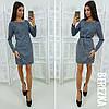 Женское красивое приталенное платье (2 цвета)