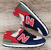 Лімітовані кросівки New Balance US574 Captain America. Ліцензія, фото 5