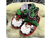 Дитячі новорічні тапочки, дитячі чуні