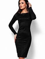 Женское блестящее платье-футляр (Люси kr)