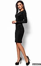 Женское блестящее платье-футляр (Люси kr), фото 3