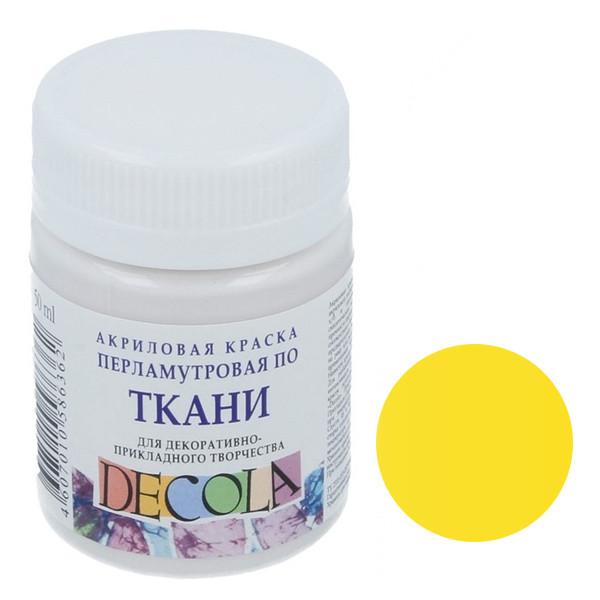 Краска для ткани купить желтая купить ткань для постельного белья в бресте