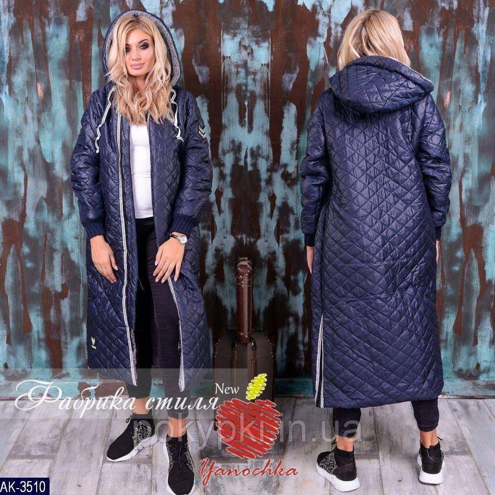 2fffccb3f03 Женское зимнее пальто стеганое на молнии с капюшоном больших размеров  синее