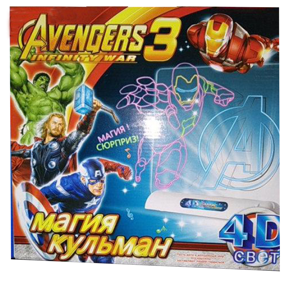 4D Доска магия кульман Avengers 3 Infinity war Тип 1