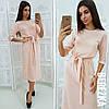 Женское стильное платье миди (2 цвета)